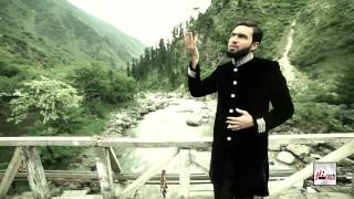 YA RASOOL ALLAH - HAFIZ ALLAH RAKHA - OFFICIAL HD VIDEO