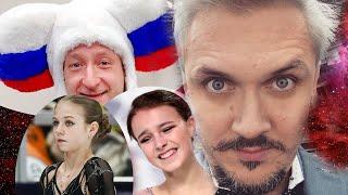 Эмоциональные посты от Щербаковой Трусовой Транькова и Плющенко