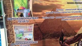 http://papirusprint.kz/ свадебный баннер, пресс стена(, 2013-11-04T08:33:42.000Z)