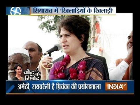 India TV show Vote Ka Remote: Priyanka Vadra's role in polls