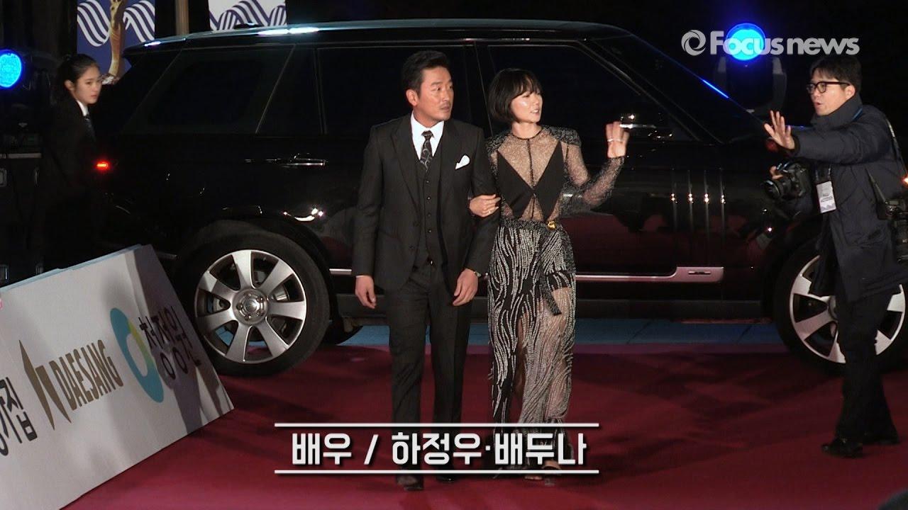 [풀영상] 배두나, 위 아래 아찔 시스루 드레스로 시선 '싹쓸이'  (제37회 청룡영화상 레드카펫, Bae Doo Na, Ha Jung Woo)