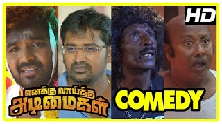 Enakku Vaaitha Adimaigal Movie Comedy | Part 2 | Jai | Karunakaran | Kaali Venkat | Rajendran