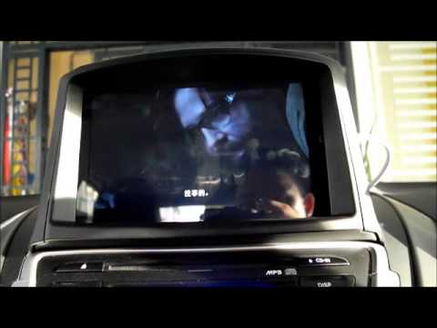Hyundai Elantra Ipad Mini Installed Youtube