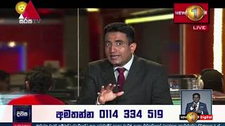 අලුත් දවස | Aluth Dawasa|09/04/2020 Thumbnail