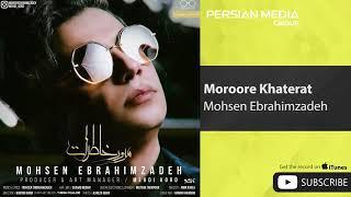Mohsen Ebrahimzadeh Moroore Khaterat Resimi
