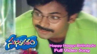 Happy Happy Birthdaylu Full Video Song | Suswagatham | Pawan Kalyan | Devayani | ETV Cinema