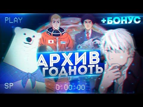 ПАЛЮ Приятно-Повседневную ГОДНОТУ - аниме сериалы, топ манга, и бонус FEAT Дигл, Anikumaru
