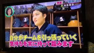 Japan Kendo team 17 wkc - Women team - Maika Seno (1)