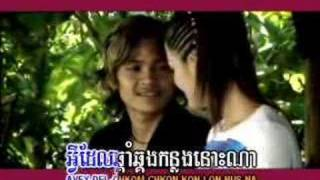 Min Arck Kvas Thlai By: Khamerak Sereymon