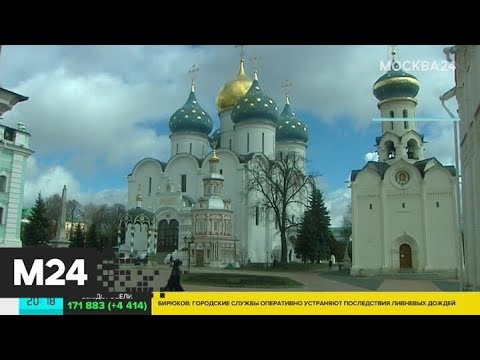 В Московской области разрешили посещать храмы - Москва 24