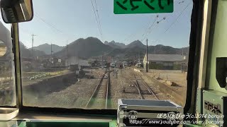 上信電鉄02(上州富岡→下仁田~front window view)