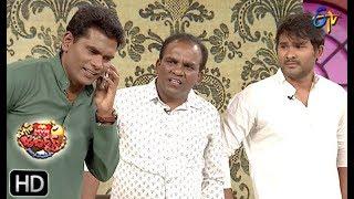 Chammak Chandra Performance | Extra Jabardasth | 5th April 2019    | ETV Telugu