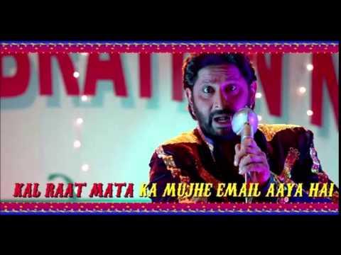 'Kal Raat Mata Ka Mujhe Email Aaya Hai' Audio Full Song