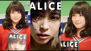 【モデルプレス】雑誌「Seventeen」専属モデルで女優の広瀬アリスが、フ...