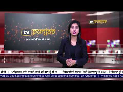 Punjabi NEWS | 18 January 2018 | TV Punjab