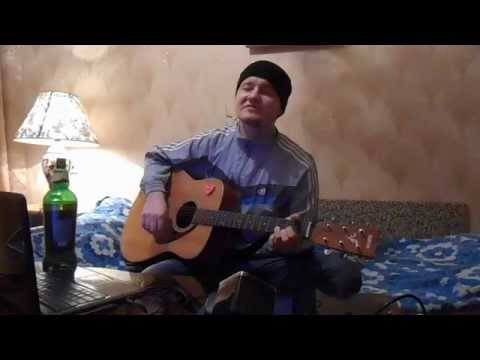 Выпьем за любовь (Игорь Николаев кавер)