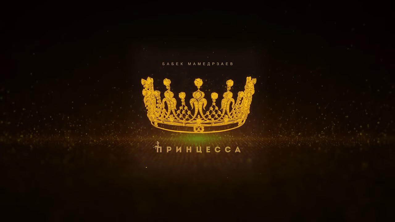 Rus mahnısı|Окутала♥