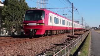 名古屋鉄道の走り
