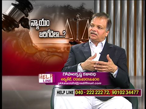 Discussion on Legal Counseling Problems and Family Legal Issues || Part 2|| Helpline.