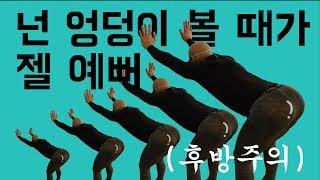허리 통증 6초만에 없애는 꿀팁 초간단 허리 스트레칭