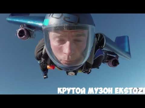 ☠Tomsize & Simeon–Jump (TIJIN REMIX)