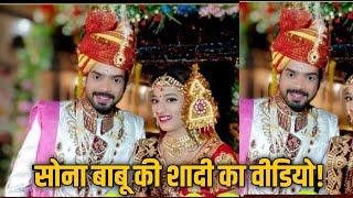 Priya Gupta Viral Video | प्रिया गुप्ता का वीडियो वायरल | Sona Babu Viral Video