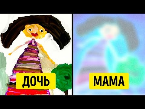 Родители Превратили Рисунки Своих Детей в Произведения Искусства
