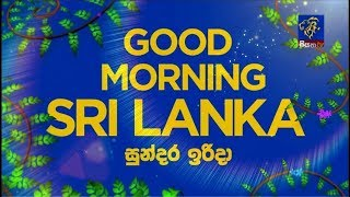 Good Morning Sri Lanka 29-03-2020