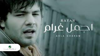 Rayan Ahla Gharam ريان - اجمل غرام