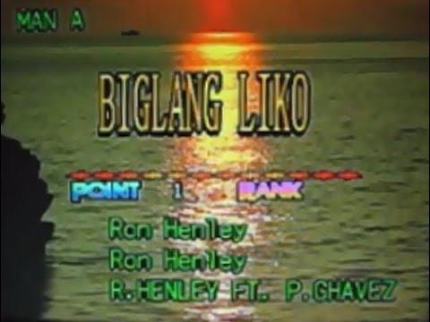 [36075] BIGLANG LIKO (Ron Henley feat. Pow Chavez) ~ 금영 노래방/KumYoung 코러스 HD3000 Karaoke/Videoke