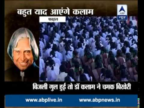 Ten stories of Dr APJ Abdul Kalam which show his simplicity and benevolence