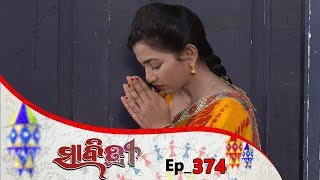 Savitri | Full Ep 374 |  20th Sep 2019 | Odia Serial - TarangTv