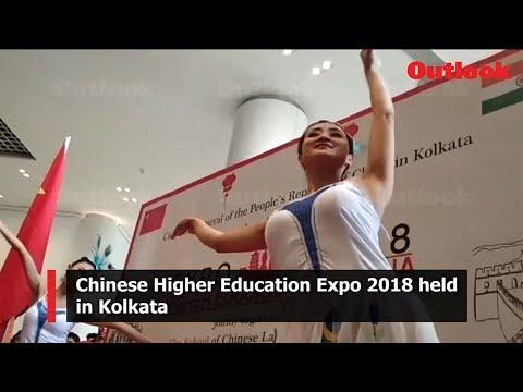Chinese Higher Education Expo 2018 held in Kolkata