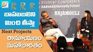 RRR Secrets Revealed By Rajamouli||Rajamouli Opens Up About RRR (Firsttime)||WF