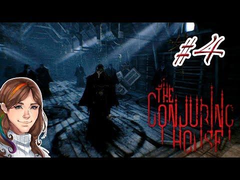 ПРИЗРАКИ МЕНЯ ЛЮБЯТ (НЕТ).. ( •̀ ◡ •́ ) { Прохождение хоррора - The Conjuring House } #4 Lets play