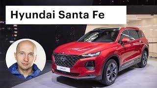 видео Hyundai Santa Fe 2019 фото