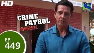 Crime Patrol - क्राइम पेट्रोल सतर्क - Irreconcilable Differences 2 - Episode 449 - 21st Dec 2014