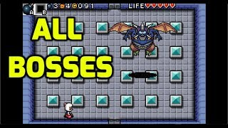 Bomberman Tournament (GBA) - All Bosses