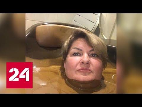 """Ульяновская чиновница уволена за селфи в """"шоколадной"""" ванне - Россия 24"""