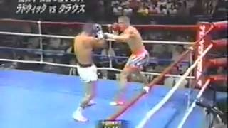 K 1 World MAX Grand Prix 2003 Highlight