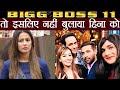 Bigg boss 11 hina khan reveals she was not invited in entertainment ki raat filmibeat mp3