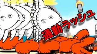 暗黒コスモポリス☆1 暗黒街の支配者 攻略はこちら https://youtu.be/LO...