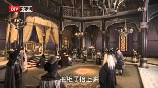 西 游 记   中 华 电 影 2011 年   第 26 集