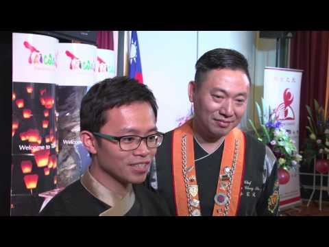 Taiwan Food Festival 2016