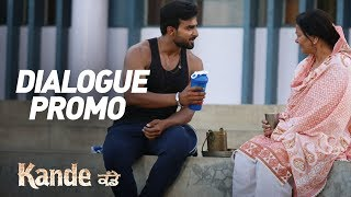 KANDE Dialogue Promo | In Cinemas Today | New Punjabi Movie 2018