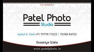 Patel Photo Studio Gozariya Live Garab 20-10-2018
