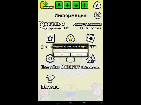Minecraft на Андроид Скачайте полная версия