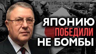 Почему СССР не хурма и что Сталин ответил Мацуоке. Как переврали историю победы