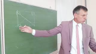 Трапеция, прямоугольник, ромб, квадрат.Теоремы , определения, задачи.