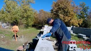 Своими руками строю сарай. Часть 2!! Do-It-Yourself Build a Barn. Part 2